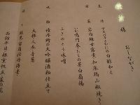043_20100321185149.jpg