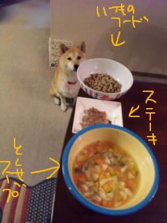 華のディナー