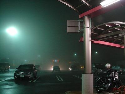 5:08高速道霧