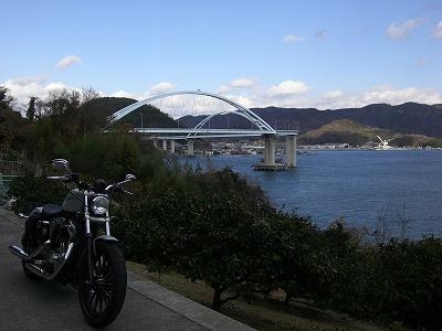 13時内海大橋