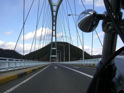 内海大橋?
