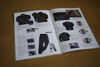 2010.11.14ペアスロープ製品