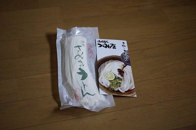 2010.11.14うどん