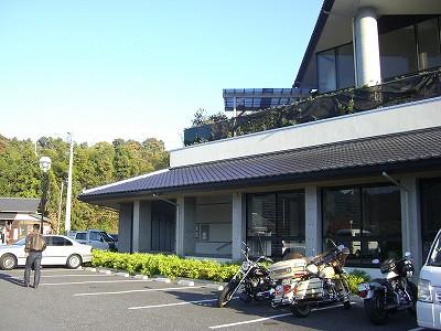 s-15:27竜崎温泉