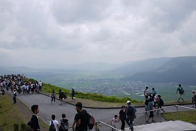 s-13:57大観峰