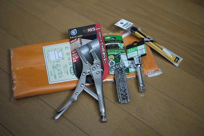s-11:36ホムセン購入品