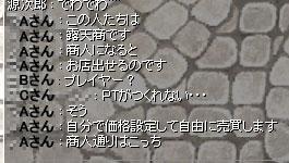 WS000274.jpg