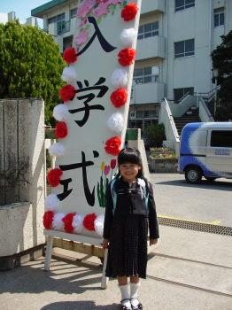 さくらの入学式