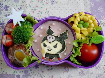 クロミちゃんのお弁当2
