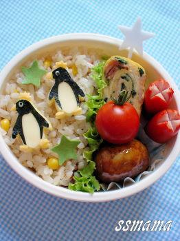 イワトビペンギンくんのお弁当