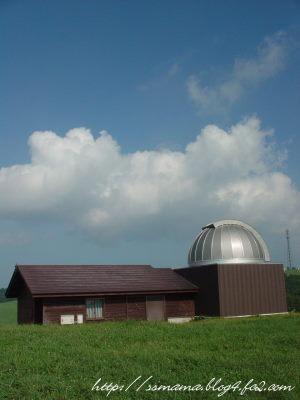 キャンプ場天文台