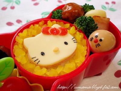 キティちゃんとモーリーのお弁当2