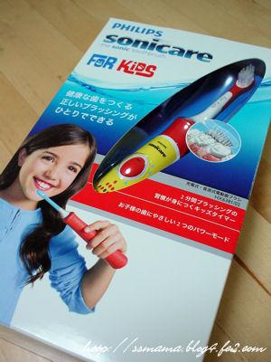 電動歯ブラシ1