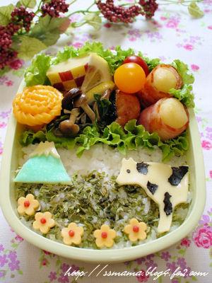 富士山と牧場のお弁当
