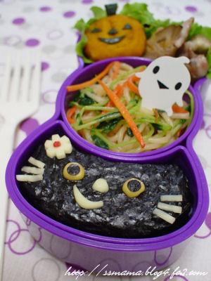 黒猫chanのお弁当
