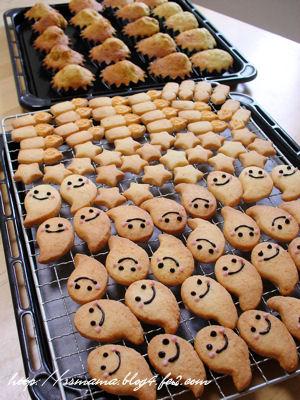 クッキー&バナナケーキ
