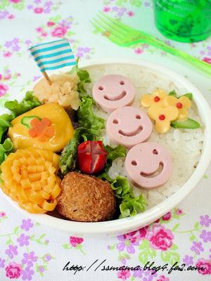 ニコちゃんトリオのお弁当