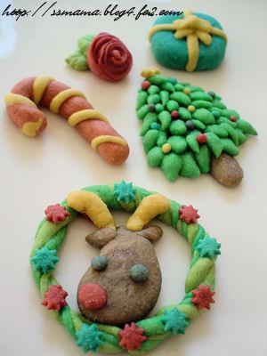 クリスマスデコクッキー
