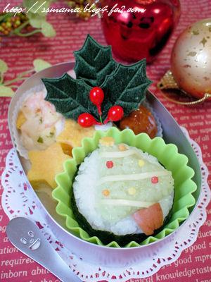 クリスマスツリーのデコにぎり弁当