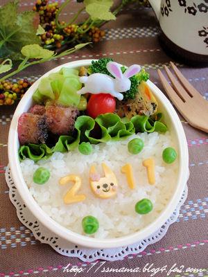 2011年卯年のお弁当