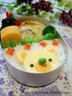 くまchanのお弁当