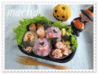 machaさん1