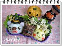machaさん2