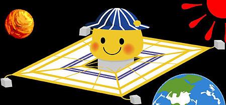 20100708-00000004-maip-soci-view-000.jpg