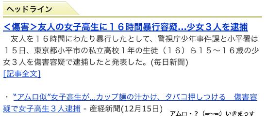 amuro1.jpg