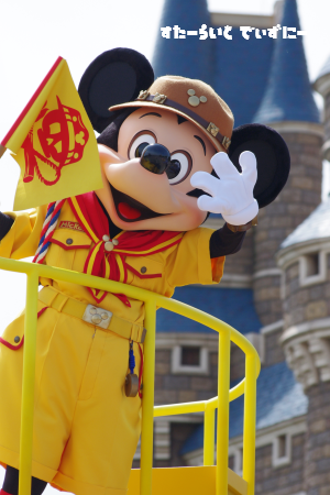 0806-mickey1.png