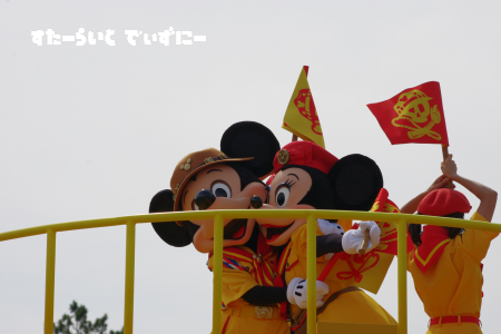 0806-mickeyminnie1.png