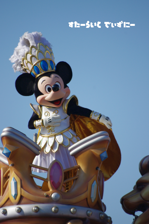 110305-mickey4.png