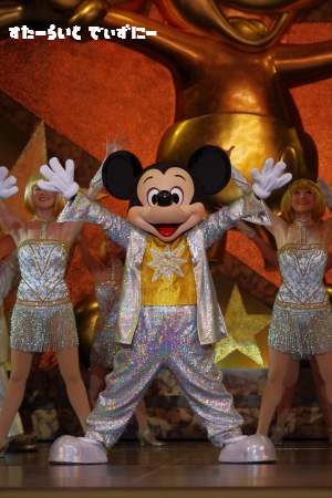 110611-mickey1.png
