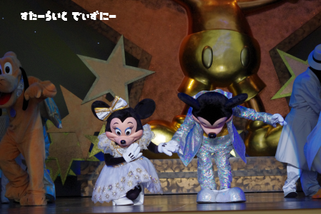 110611-mickeyminnie1.png