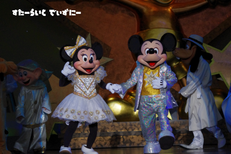 110611-mickeyminnie2.png