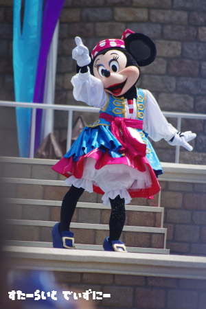 110807-2nd-minnie2.png
