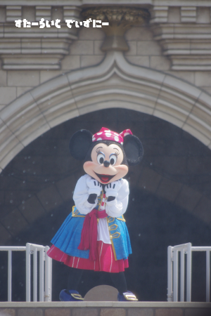 110807-2nd-minnie5.png