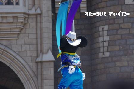 mickey3_20110724002241.jpg