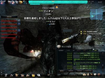 2012_01_31_0001.jpg