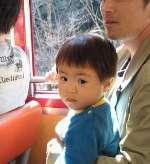 赤沢自然3