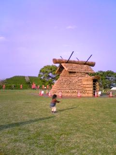 KofunPark