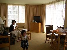 hotelrm2