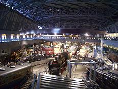 The Railway Museum hz