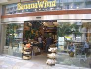 bananaw