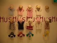 hshshu