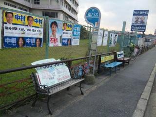 久我の杜(バス停)_2011-12-21