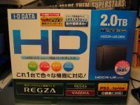 I-O DATA 2TB HDD
