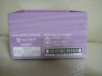 016_convert_20090918202919.jpg