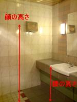 DSC01921.jpg