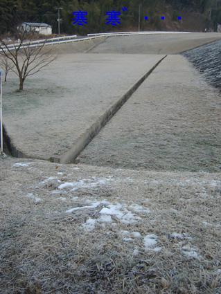 2010初投げ(残雪と霜の原っぱ)